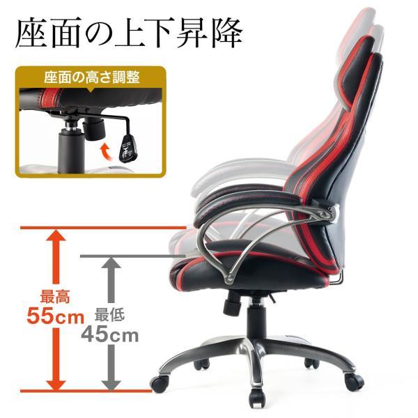 オフィスチェア ゲーミングチェア バケットシート ハイバック 肘付き デスクチェア パソコンチェア 椅子 イス いす(即納)|sanwadirect|08