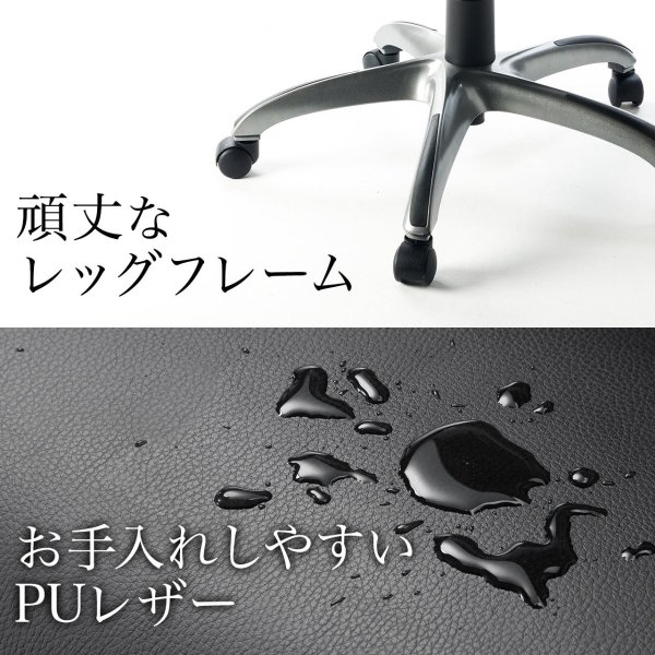 オフィスチェア ゲーミングチェア バケットシート ハイバック 肘付き デスクチェア パソコンチェア 椅子 イス いす(即納)|sanwadirect|09