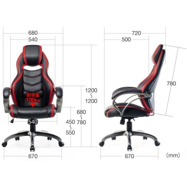 オフィスチェア ゲーミングチェア バケットシート ハイバック 肘付き デスクチェア パソコンチェア 椅子 イス いす(即納)|sanwadirect|10