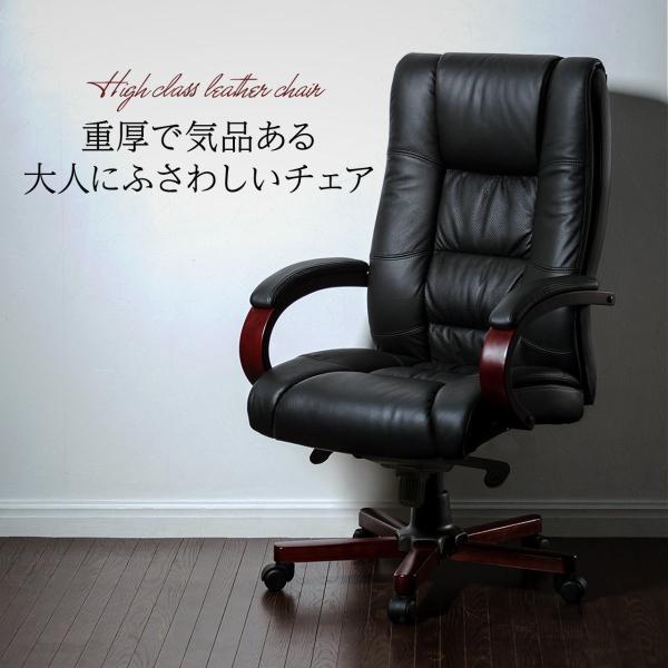 オフィスチェア レザー 本革 パソコンチェア sanwadirect 02