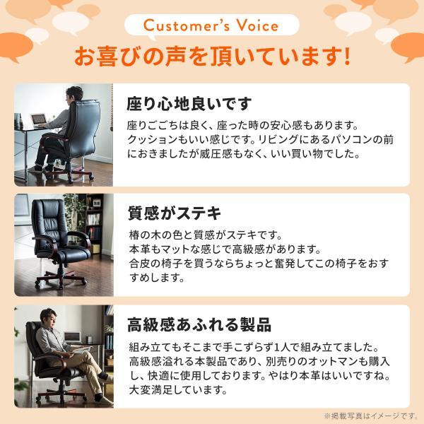 オフィスチェア レザー 本革 パソコンチェア sanwadirect 11