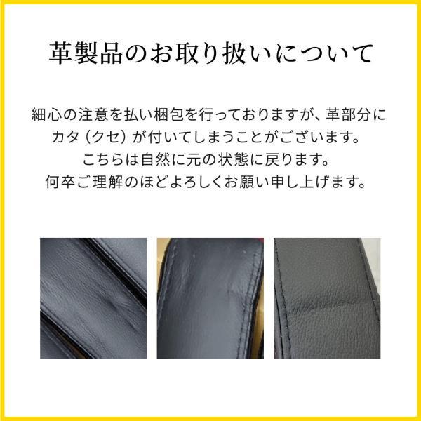 オフィスチェア レザー 本革 パソコンチェア sanwadirect 14