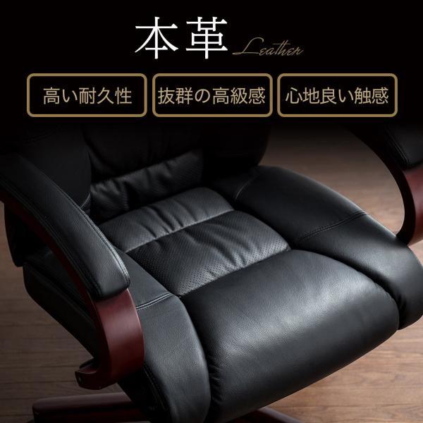 オフィスチェア レザー 本革 パソコンチェア sanwadirect 03