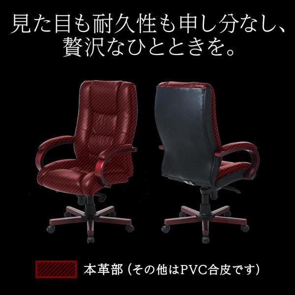 オフィスチェア レザー 本革 パソコンチェア sanwadirect 04