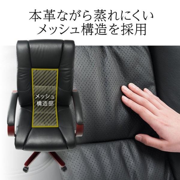 オフィスチェア レザー 本革 パソコンチェア sanwadirect 07