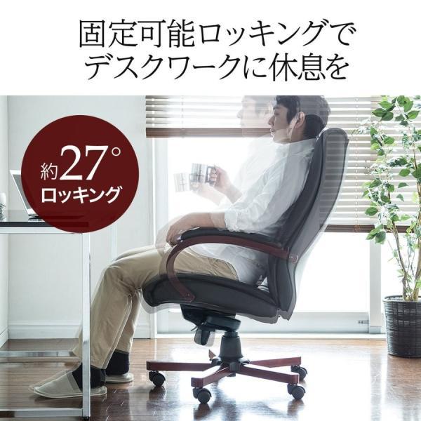 オフィスチェア レザー 本革 パソコンチェア sanwadirect 08