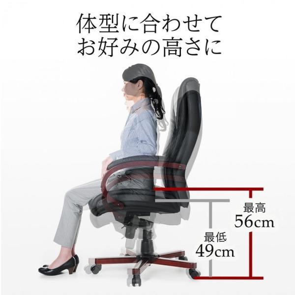オフィスチェア レザー 本革 パソコンチェア sanwadirect 09