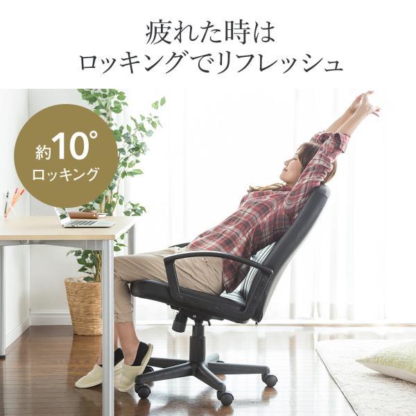 オフィスチェア オフィスチェアー 肘付 キャスター付き|sanwadirect|06