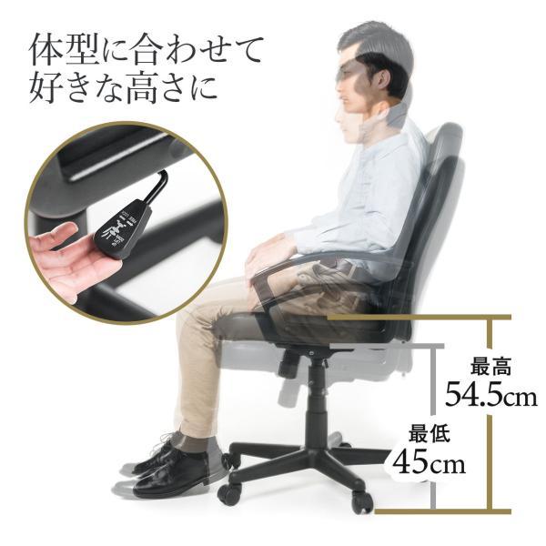 オフィスチェア オフィスチェアー 肘付 キャスター付き|sanwadirect|08