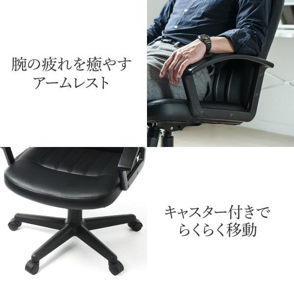 オフィスチェア オフィスチェアー 肘付 キャスター付き|sanwadirect|09