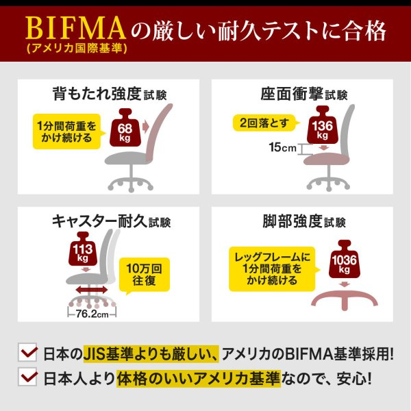 リクライニングチェア オットマン付き フットレスト リクライニングチェアー(即納)|sanwadirect|11