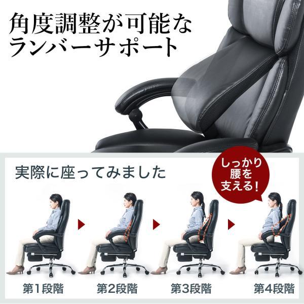 リクライニングチェア オットマン付き フットレスト リクライニングチェアー(即納)|sanwadirect|03
