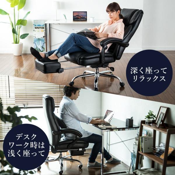 リクライニングチェア オットマン付き フットレスト リクライニングチェアー(即納)|sanwadirect|04