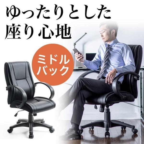 オフィスチェア オフィスチェアー 肘付 キャスター付き(即納)|sanwadirect