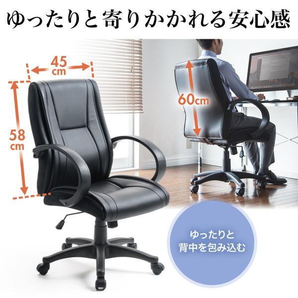 オフィスチェア オフィスチェアー 肘付 キャスター付き(即納)|sanwadirect|02
