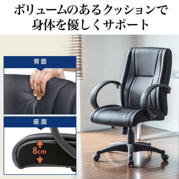オフィスチェア オフィスチェアー 肘付 キャスター付き(即納)|sanwadirect|03