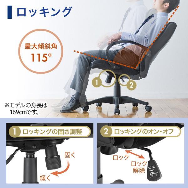 オフィスチェア オフィスチェアー 肘付 キャスター付き(即納)|sanwadirect|05