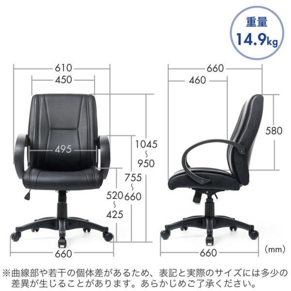 オフィスチェア オフィスチェアー 肘付 キャスター付き(即納)|sanwadirect|07
