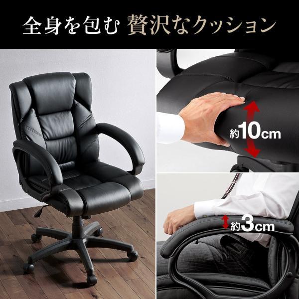 オフィスチェア 椅子 肘付き レザー キャスター付き チェアー|sanwadirect|02