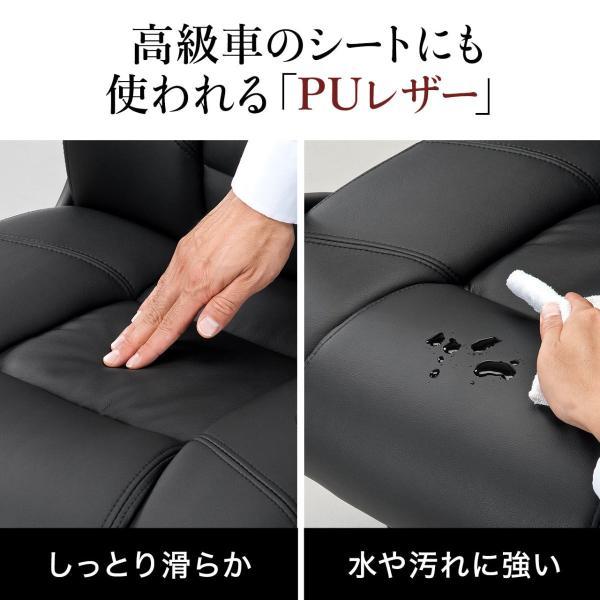 オフィスチェア 椅子 肘付き レザー キャスター付き チェアー|sanwadirect|03