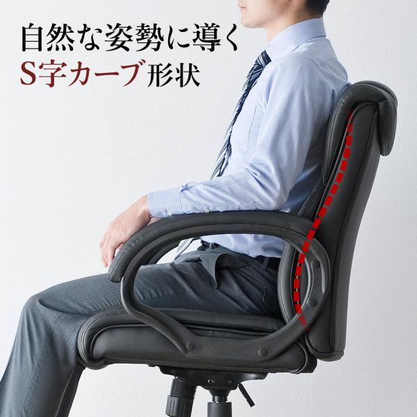 オフィスチェア 椅子 肘付き レザー キャスター付き チェアー|sanwadirect|04