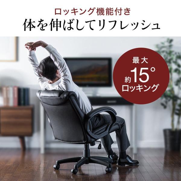 オフィスチェア 椅子 肘付き レザー キャスター付き チェアー|sanwadirect|05