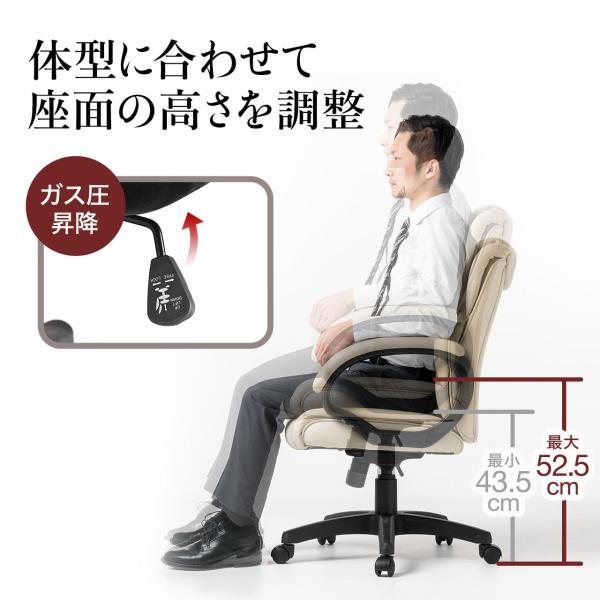 オフィスチェア 椅子 肘付き レザー キャスター付き チェアー|sanwadirect|07