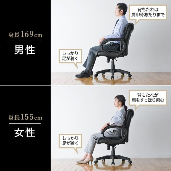 オフィスチェア 椅子 肘付き レザー キャスター付き チェアー|sanwadirect|08