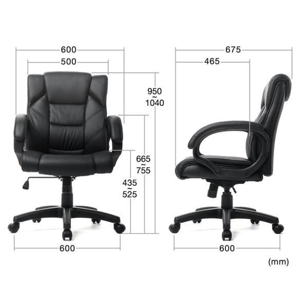 オフィスチェア 椅子 肘付き レザー キャスター付き チェアー|sanwadirect|10