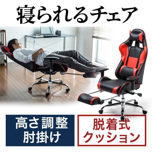 ゲーミングチェア リクライニングチェア オフィスチェア オットマン付き チェア 椅子 160°(即納)|sanwadirect