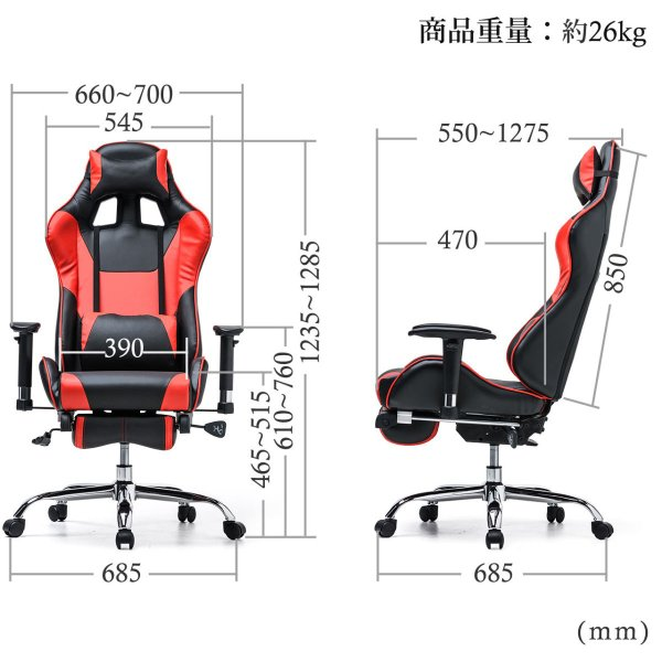 ゲーミングチェア リクライニングチェア オフィスチェア オットマン付き チェア 椅子 160°(即納)|sanwadirect|02