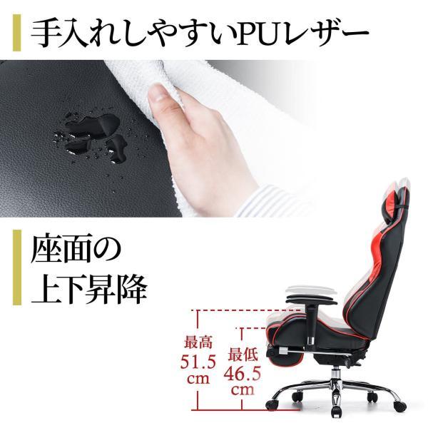 ゲーミングチェア リクライニングチェア オフィスチェア オットマン付き チェア 椅子 160°(即納)|sanwadirect|13