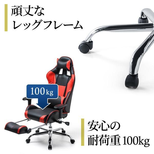 ゲーミングチェア リクライニングチェア オフィスチェア オットマン付き チェア 椅子 160°(即納)|sanwadirect|14
