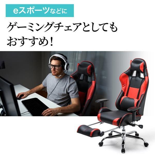ゲーミングチェア リクライニングチェア オフィスチェア オットマン付き チェア 椅子 160°(即納)|sanwadirect|15