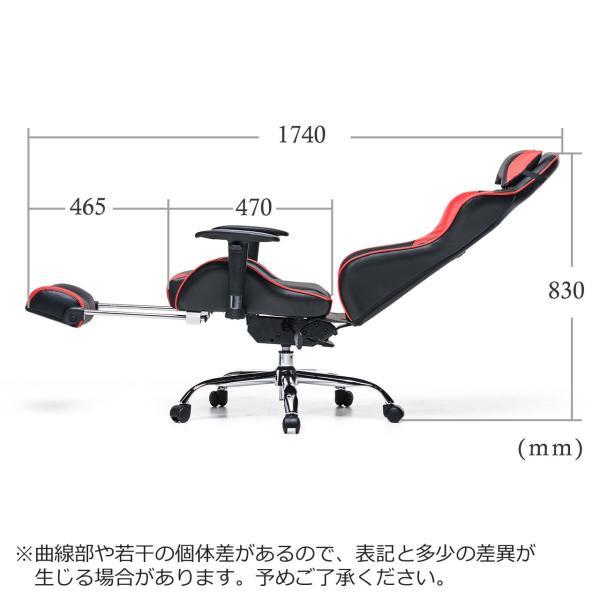 ゲーミングチェア リクライニングチェア オフィスチェア オットマン付き チェア 椅子 160°(即納)|sanwadirect|03