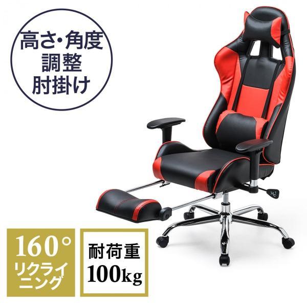 ゲーミングチェア リクライニングチェア オフィスチェア オットマン付き チェア 椅子 160°(即納)|sanwadirect|21