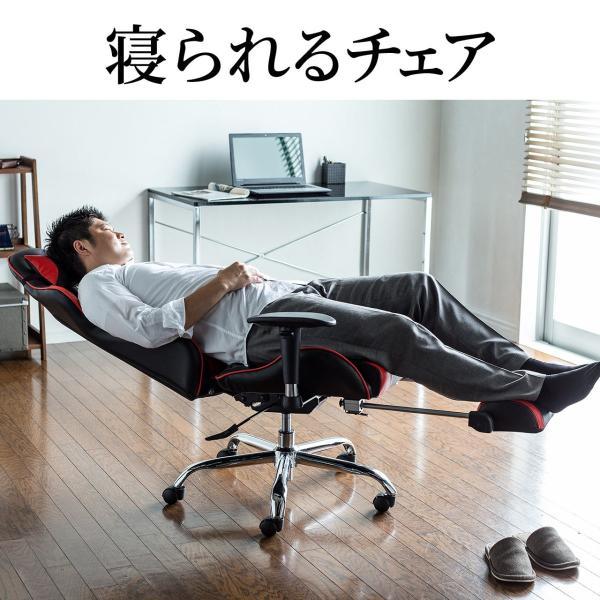 ゲーミングチェア リクライニングチェア オフィスチェア オットマン付き チェア 椅子 160°(即納)|sanwadirect|04