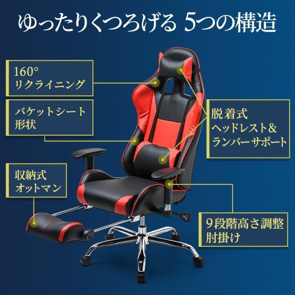 ゲーミングチェア リクライニングチェア オフィスチェア オットマン付き チェア 椅子 160°(即納)|sanwadirect|05