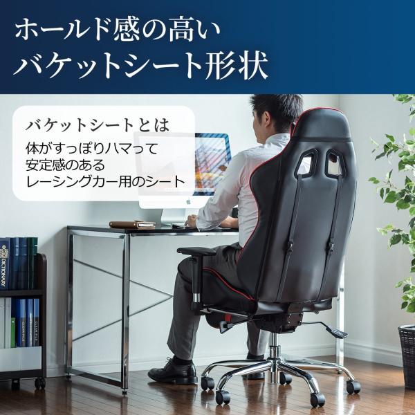 ゲーミングチェア リクライニングチェア オフィスチェア オットマン付き チェア 椅子 160°(即納)|sanwadirect|07