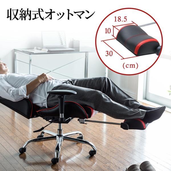 ゲーミングチェア リクライニングチェア オフィスチェア オットマン付き チェア 椅子 160°(即納)|sanwadirect|08