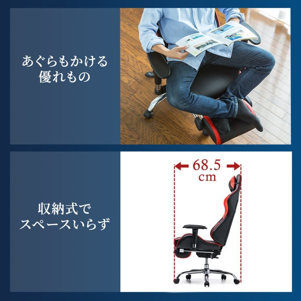 ゲーミングチェア リクライニングチェア オフィスチェア オットマン付き チェア 椅子 160°(即納)|sanwadirect|09