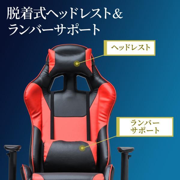 ゲーミングチェア リクライニングチェア オフィスチェア オットマン付き チェア 椅子 160°(即納)|sanwadirect|10