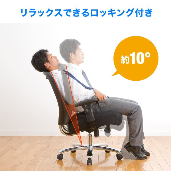 オフィスチェア パソコンチェア メッシュ 椅子 イス オフィス 高耐荷重 200kg(即納)|sanwadirect|11