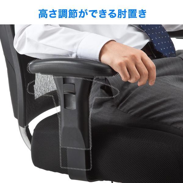 オフィスチェア パソコンチェア メッシュ 椅子 イス オフィス 高耐荷重 200kg(即納)|sanwadirect|13