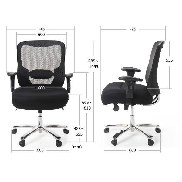 オフィスチェア パソコンチェア メッシュ 椅子 イス オフィス 高耐荷重 200kg(即納)|sanwadirect|15