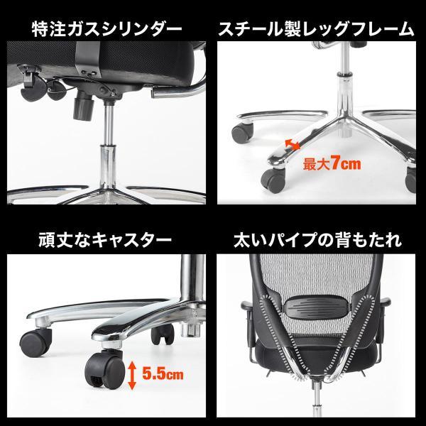 オフィスチェア パソコンチェア メッシュ 椅子 イス オフィス 高耐荷重 200kg(即納)|sanwadirect|03