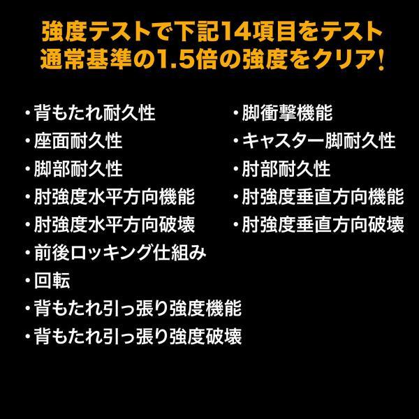 オフィスチェア パソコンチェア メッシュ 椅子 イス オフィス 高耐荷重 200kg(即納)|sanwadirect|04