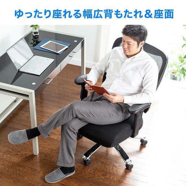 オフィスチェア パソコンチェア メッシュ 椅子 イス オフィス 高耐荷重 200kg(即納)|sanwadirect|05