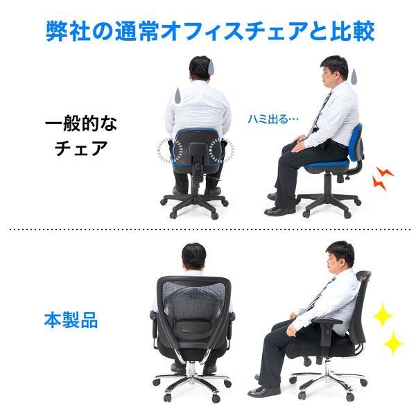 オフィスチェア パソコンチェア メッシュ 椅子 イス オフィス 高耐荷重 200kg(即納)|sanwadirect|06