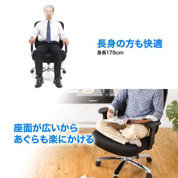 オフィスチェア パソコンチェア メッシュ 椅子 イス オフィス 高耐荷重 200kg(即納)|sanwadirect|07